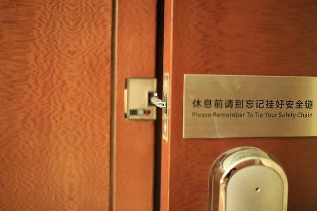 扬州明发国际大酒店图片