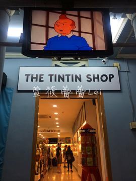 The TinTin Shop旅游景点攻略图