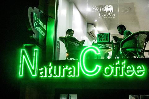 自然咖啡馆旅游景点攻略图