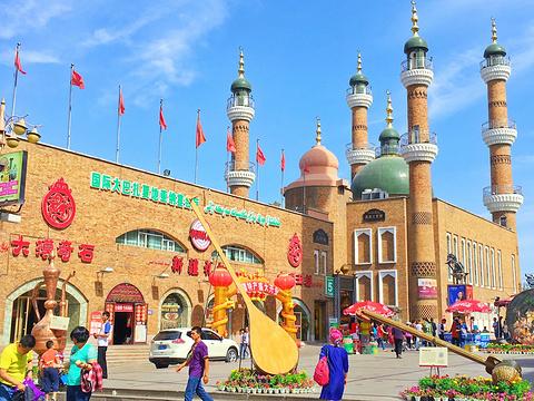新疆国际大巴扎旅游景点图片