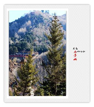 白云寺的图片