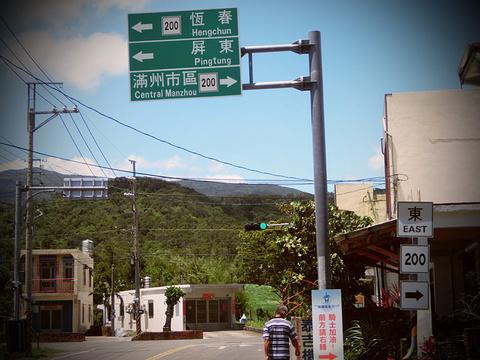港口吊桥旅游景点图片
