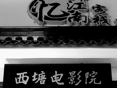 永宁桥旅游景点图片