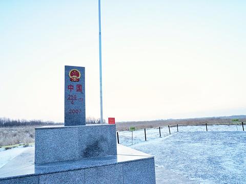 东方第一哨旅游景点攻略图