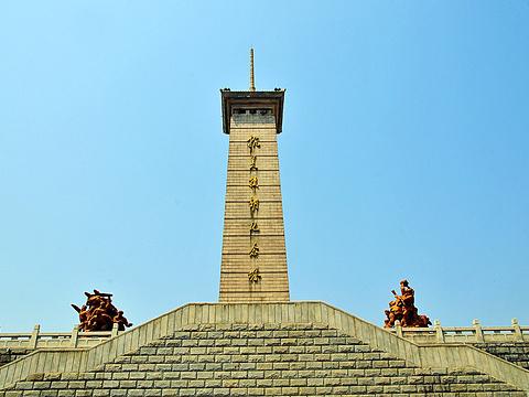 抗美援朝纪念馆旅游景点图片