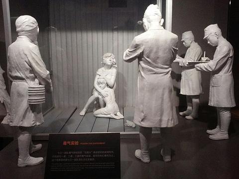 731部队罪证遗址旅游景点图片