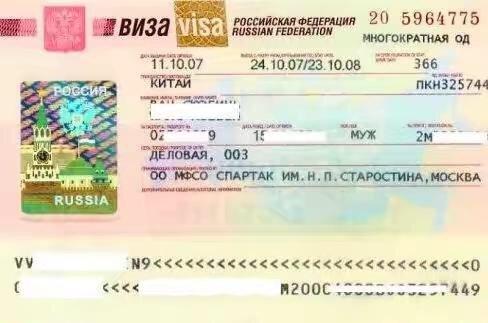 1、签证图片