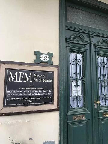 """""""下午去了世界尽头博物馆,现在有两家世界尽..._世界尽头博物馆""""的评论图片"""