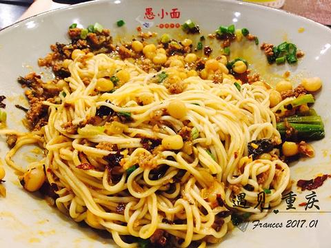 重庆好吃街旅游景点图片