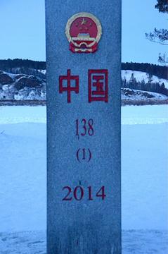 138号界碑旅游景点攻略图