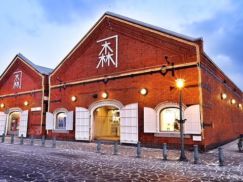 金森红砖仓库群旅游景点图片