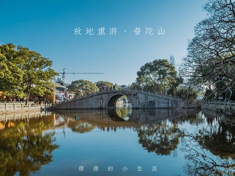 普济禅寺旅游景点图片