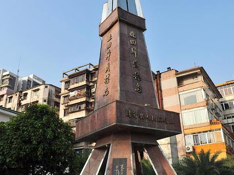 北回归线标志塔旅游景点图片