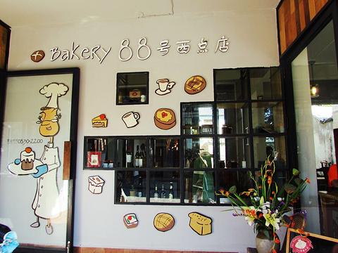 Bakery88号西点店旅游景点图片