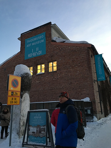 """D2: 就地参加一日游享受雪地摩托雪橇穿越拉普兰到有美丽雪景的野外驯鹿农场和哈士奇农场_罗瓦涅米艺术馆""的评论图片"