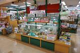 SOGO广岛店