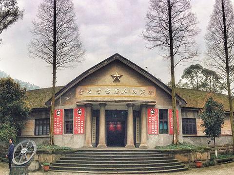 芭蕉沟旅游景点图片