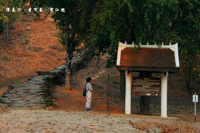 素可泰历史公园图片