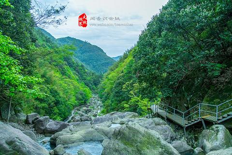 丹山赤水的图片