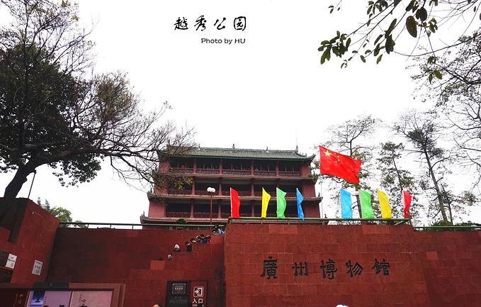 广州博物馆图片
