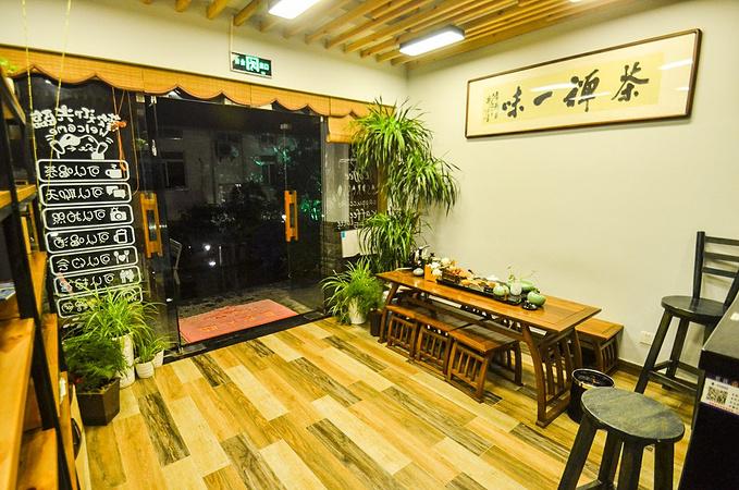 白乐桥闲亭民宿图片