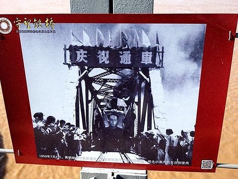青铜峡黄河铁桥旅游景点图片