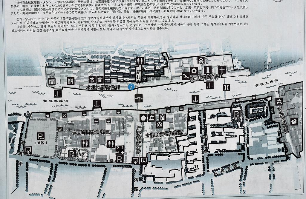 塘栖古镇旅游导图