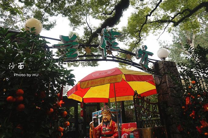 兰桂坊餐饮酒吧街图片