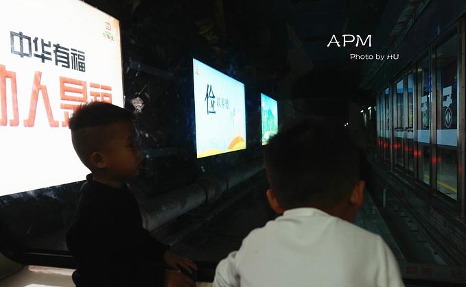 羊城地铁之APM图片