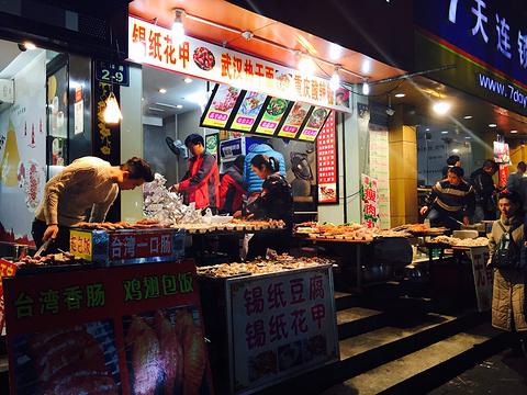 吴山夜市的图片