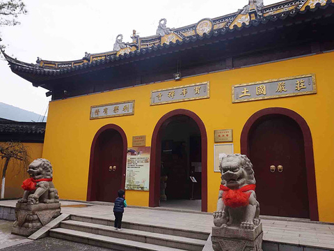 宝华寺旅游景点图片
