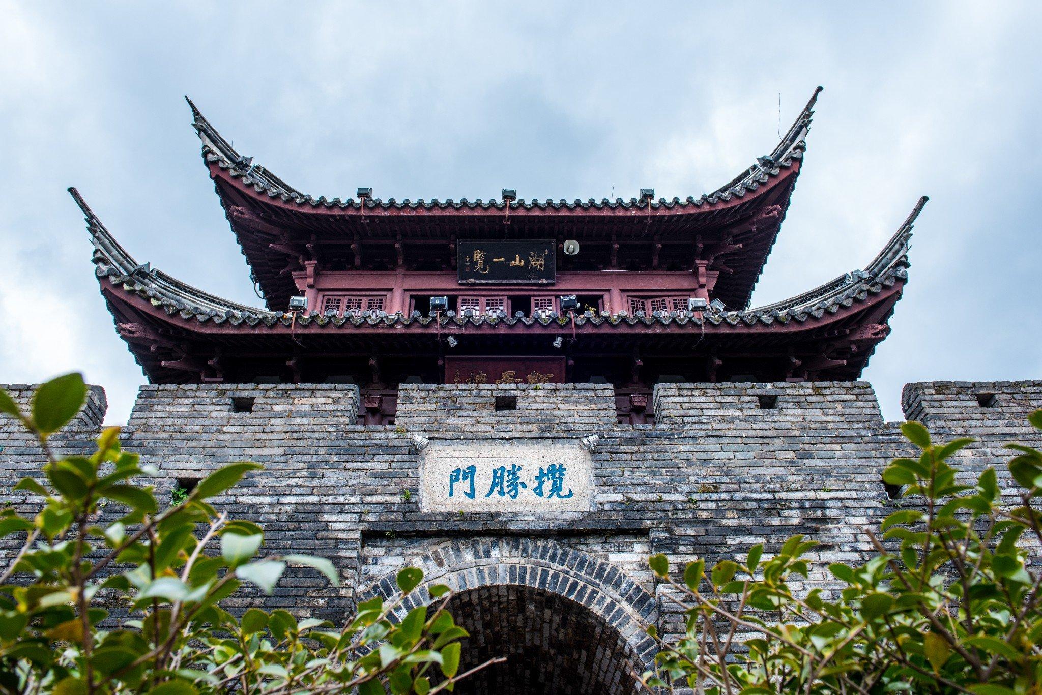 台州古镇休闲自驾2日路线