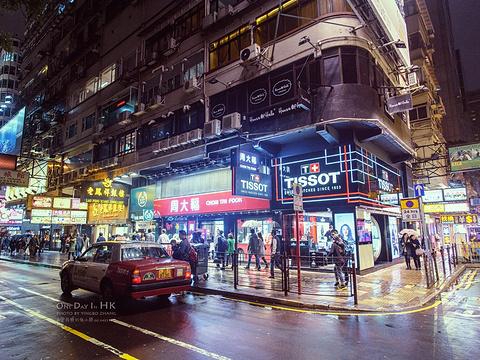 广东道旅游景点图片