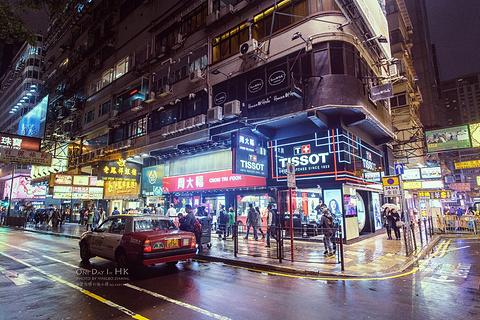广东道的图片