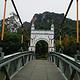 柳州友谊桥