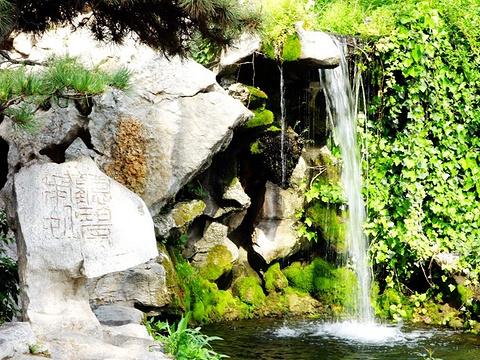 王羲之故居旅游景点图片