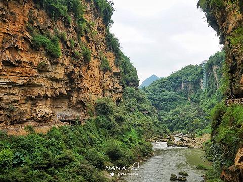 马岭河峡谷旅游景点图片