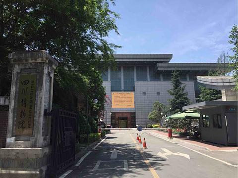 成都市博物馆新馆