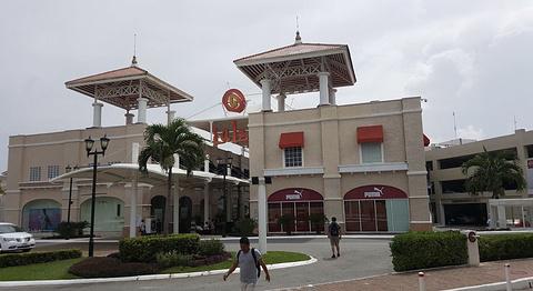 Plaza La Isla