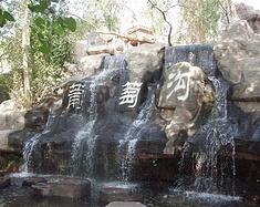 我去看了唐长老和猴哥的足迹---吐鲁番