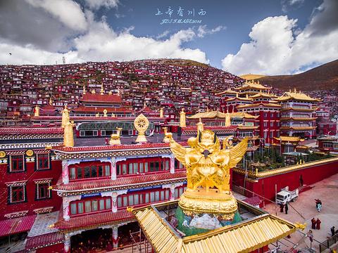 色达喇荣五明佛学院旅游景点图片