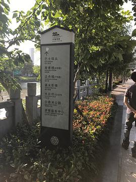 温州客运中心旅游景点攻略图