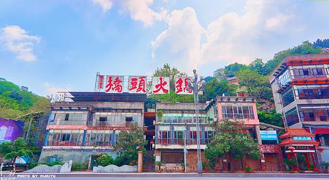 桥头火锅(南滨路店)旅游景点攻略图
