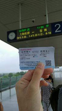 嘉善南站旅游景点攻略图