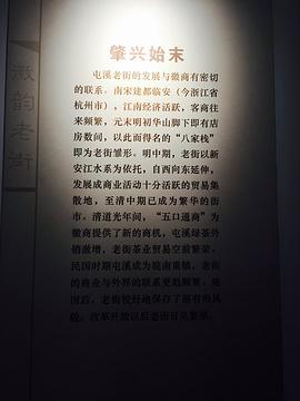 屯溪博物馆旅游景点攻略图