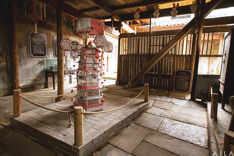 俞氏宗祠旅游景点攻略图