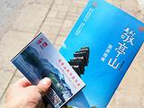 宣城旅游景点攻略图片