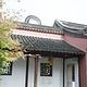 南关厢历史文化街区