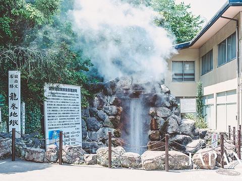 龙卷地狱旅游景点图片