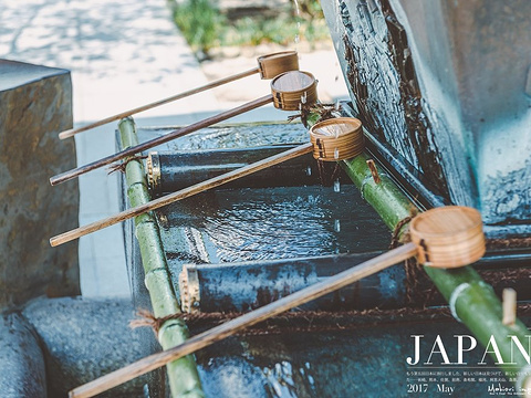 栉田神社旅游景点图片